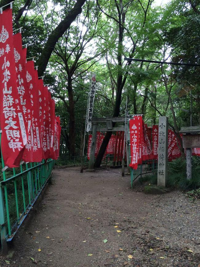 愛知 小牧城 稲荷神社