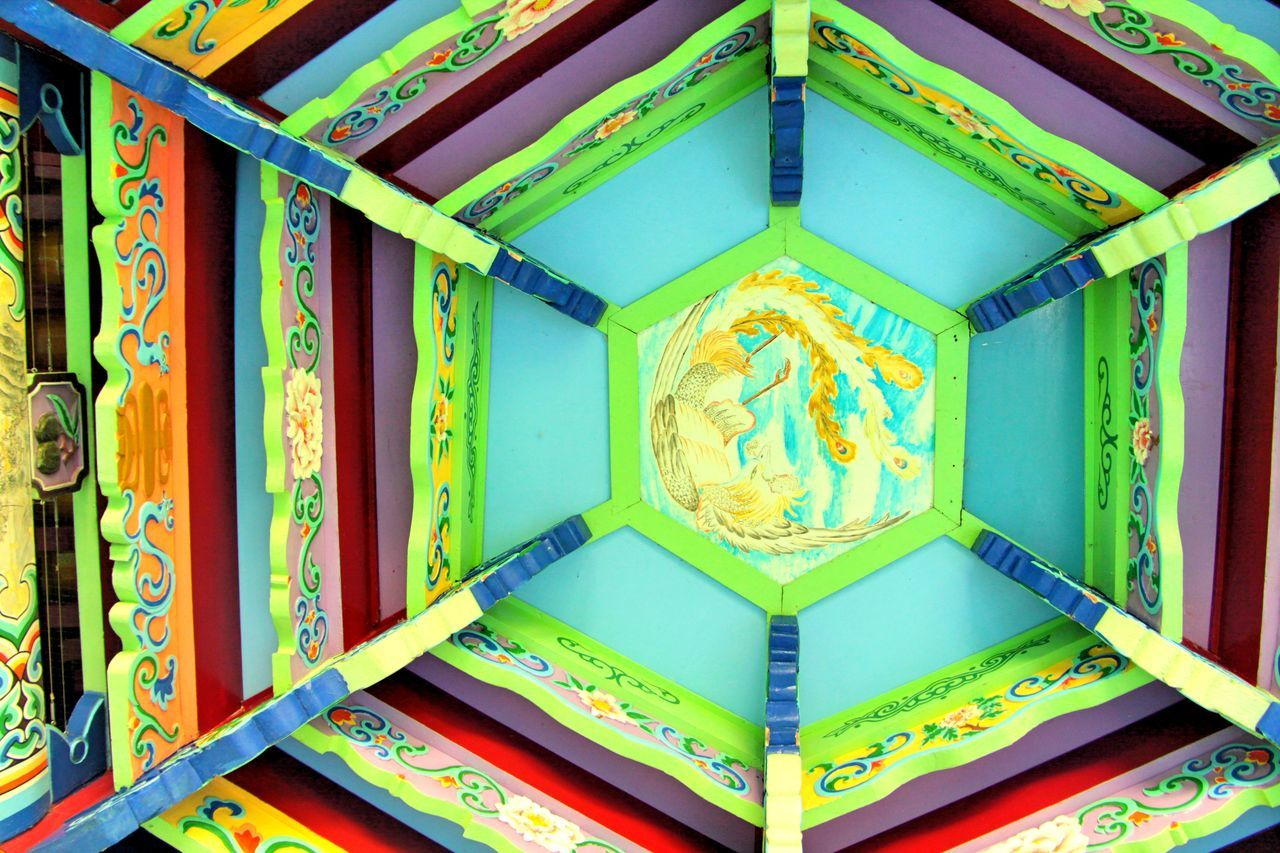Architecture China Building China Garden China Style Chinagarten Close-up Multi Colored No People Outdoors Travel Destinations