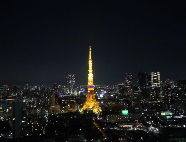 Cities At Night Tokyo,Japan Tokyo Tokyo Tower Ultimate Japan