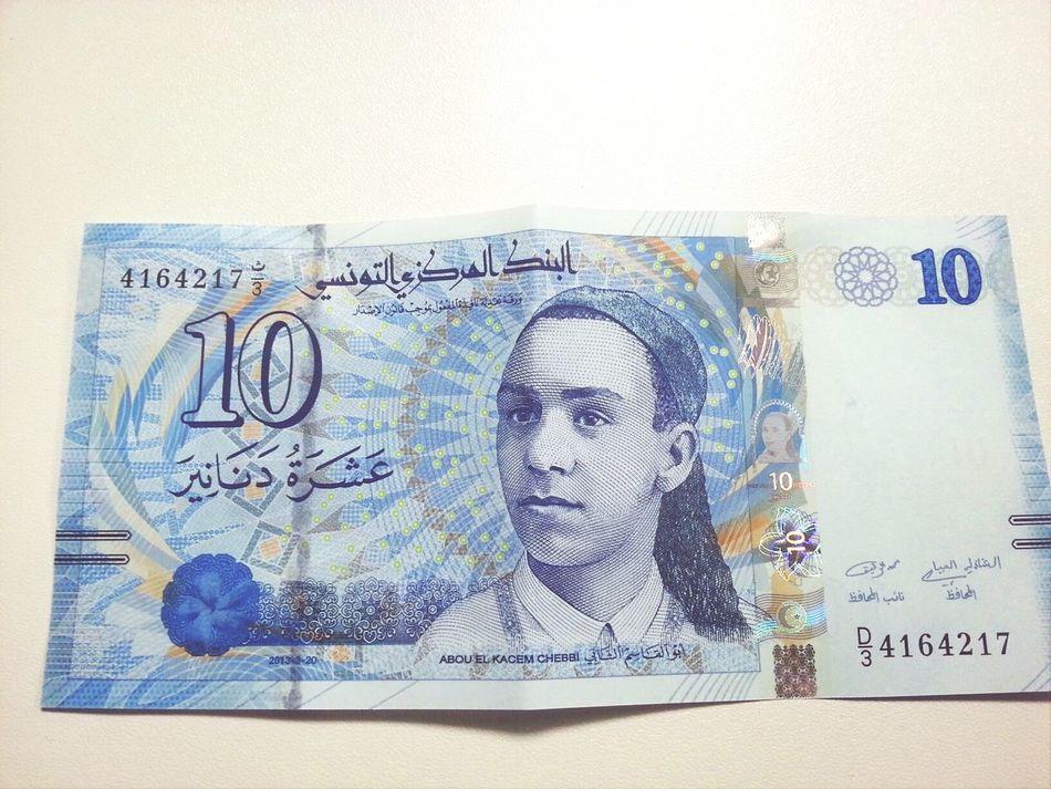 ورقة عشرة دنانير الجديدة تونس مالية