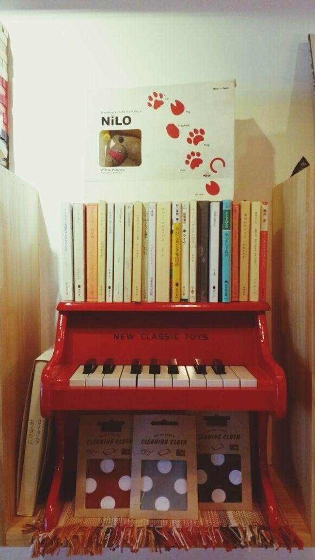 Relaxing Enjoying Life Cute Piano