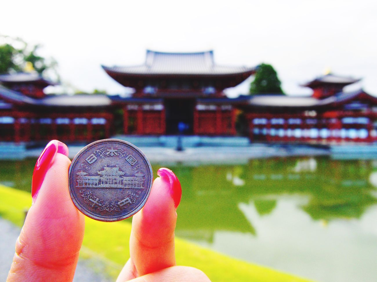 Byodoin Temple Kyoto Japan Culture Tradition Coins Water Yen 10yen Coin 10Yen