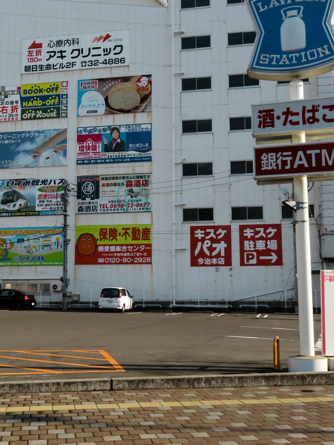 Canon Japan Powershot Sx720hs
