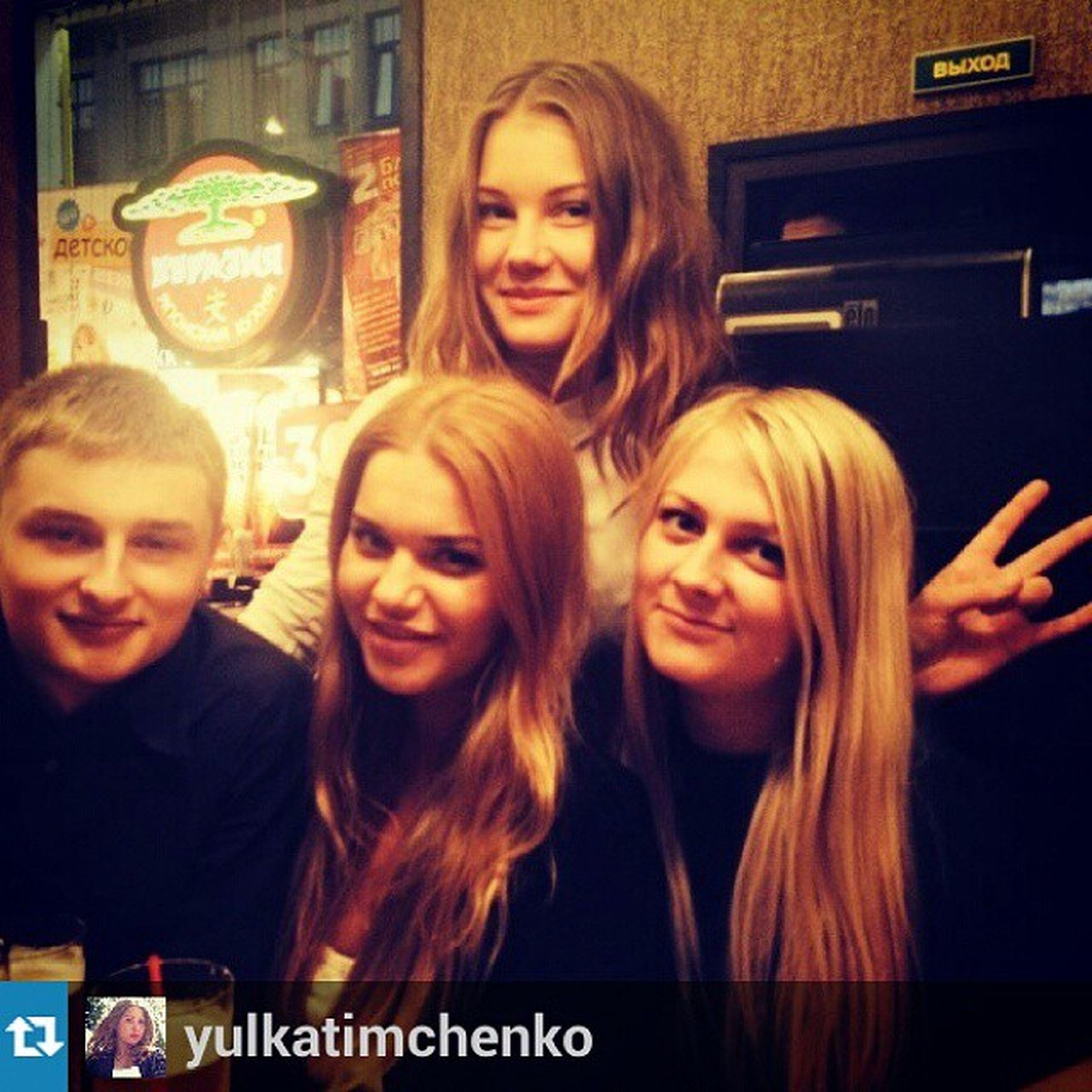Repost from @yulkatimchenko with @repostapp — пятница  райф моиребятки