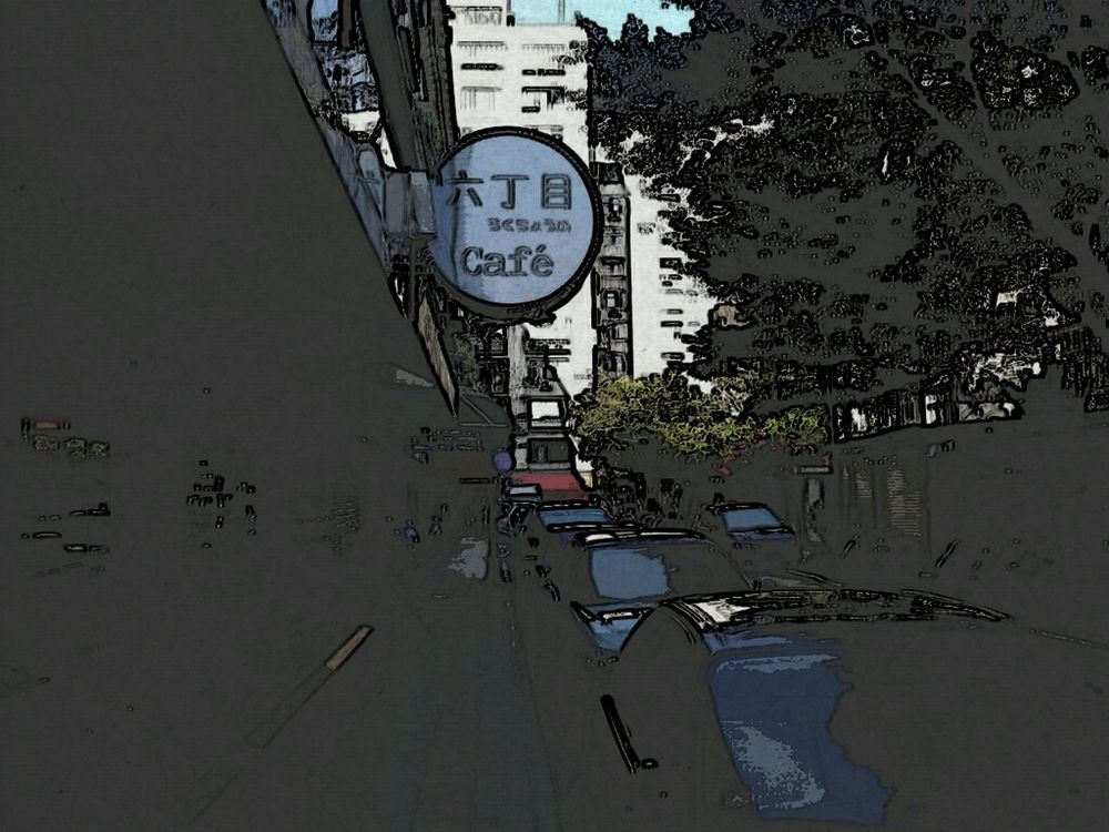 taken with HTC Sensation Htc Sensation